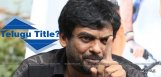 puri-jagannadh-upcoming-movie-title