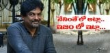 discussion-on-purijagannadh-dialogues-in-ism