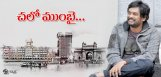 purijagannadh-next-film-in-hindi-details