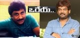 puri-jagannadh-birthday-wishes-to-raghu-kunche