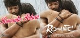 puri-akash-romantic-first-look
