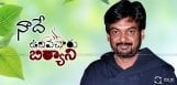puri-jagannadh-suggested-ulavacharu-biriyani-title