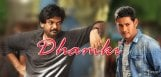 puri-mahesh-next-movie-title-dhamki