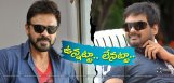 doubts-over-venkatesh-purijagannadh-film