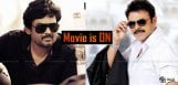 venkatesh-purijagannadh-film-latest-updates