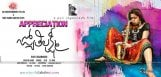 censor-board-lauds-charmi-jyothi-lakshmi-movie