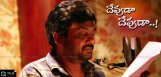 puri-jagannadh-sings-a-song-in-temper-audio-album