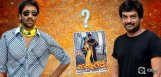 Puri-to-remake-AR-with-Vishnu