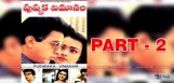 singeetam-releases-pushpaka-vimanamu-new-film