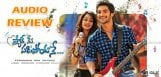 pyaar-mein-padipoyane-anoop-rubens-audio-review