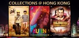 queen-bajrangi-bhaijaan-pk-movies-at-hong-kong