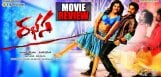 rabhasa-telugu-movie-review-n-rating