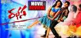 rabhasa-telugu-movie-review-n-rating