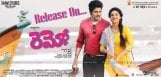 remo-telugu-version-release-date-confirmed-details