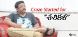 producers-enquiry-for-rgv-sashikala-film