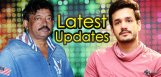 rgv-akhil-film-latest-updates-details-