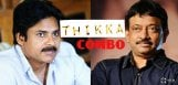 rgv-bilingual-project-with-pawan-kalyan