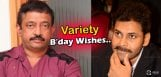 rgv-tweets-on-pawan-kalyan-birthday