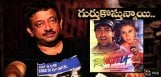rgv-shares-rangeela-audiolaunch-video