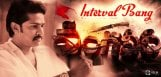 inside-talk-of-vangaveeti-movie-interval-episode