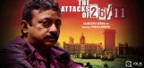 RGV-creates-yet-another-sensation