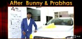 after-allu-arjun-prabhas-he-owns-costly-car