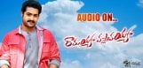 Ramayya-Audio-date-confirmed