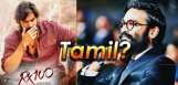 rx-100-movie-tamil-remake-with-dhanush-details