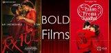 arjun-reddy-rx100-bhairavageetha-movies