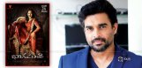madhavan-not-part-bhaagamathie-hindi-remake