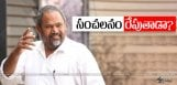 discussions-on-narayanamurthy-new-film