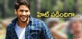 naga-chaitanya-raarandoivedukachuddam-movie