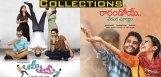 raarandoi-veduka-chuddam-ami-tumi-collections