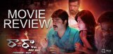 raa-raa-movie-review-srikanth