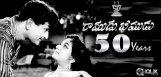 Raamudu-Bheemudu-Completes-50-Years