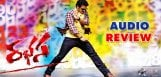 jrntr-rabhasa-thaman-audio-review