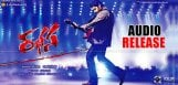 rabhasa-audio-release-today
