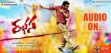 jrntr-rabhasa-audio-release-on-july-29