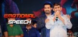 santosh-srinivas-turns-emotional-at-rabhasa-audio