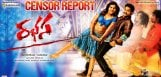 jr-ntr-rabhasa-censor-cetificate-and-release-date