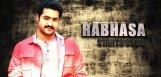 Rabhasa-to-start-soon