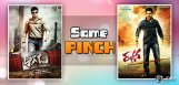 rabhasa-and-aagadu-heavily-relies-on-comedy