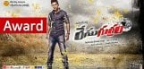race-gurram-gets-b-nagi-reddy-award-details