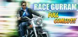 -Race-Gurram-Full-Comedy