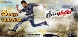 race-gurram-first-three-days-estimate-report