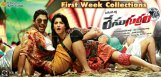 race-gurram-first-week-collections-n-revenue-share