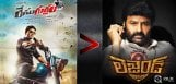 race-gurram-satellite-rights-amount