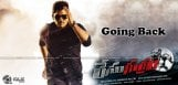 Race-Gurram-out-of-February-race