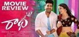radha-review-ratings-sharwanand-lavanyatripathi