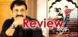dhadak-review-raj-kandukuri-details